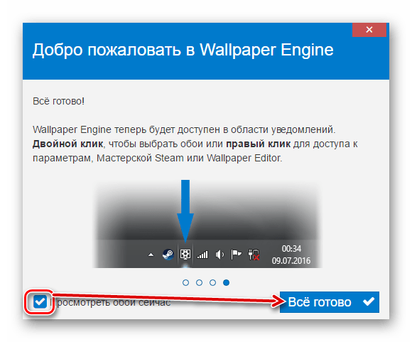 How To Install Live Wallpaper For Android 8 1 Transform The
