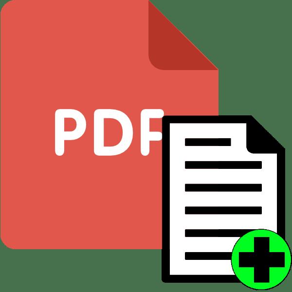 Sådan tilføjes en side til PDF-fil