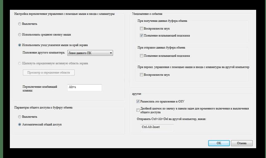 USB Smart Link programfelület