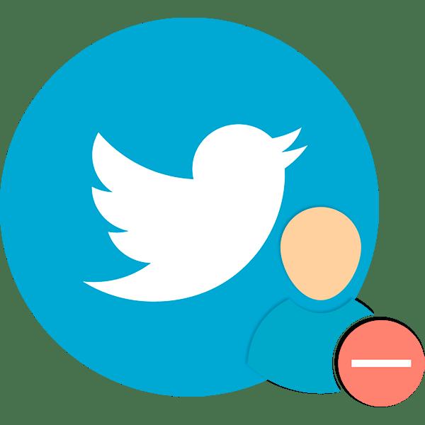 Bir Twitter Hesabı Nasıl Kaldırılır