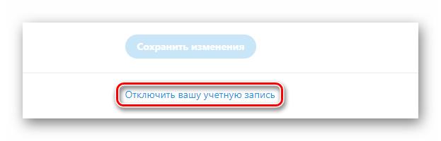 Twitter web servisindeki hesap ayarlarının ana sayfası