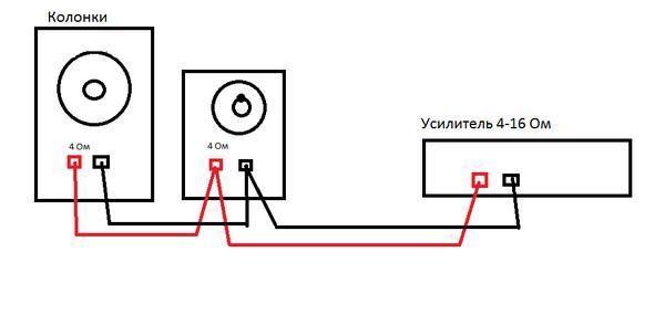 """Titta på ledningarna för att förstå vilken som går till """"jord"""", det kommer säkert att vara en svart tråd"""