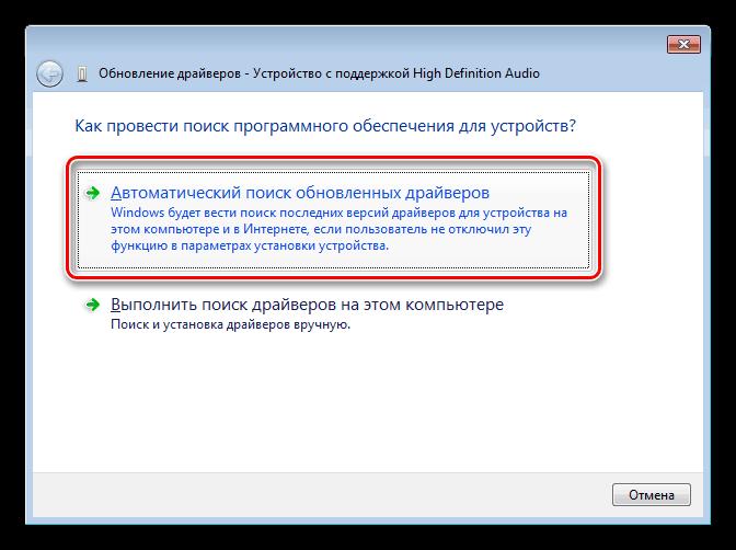 Автоматты драйверді Windows 7 Device Manager-де белгісіз құрылғыны іздеу