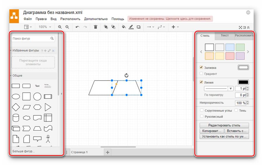 Grafici di interfaccia editor in Disegna. Servizio online