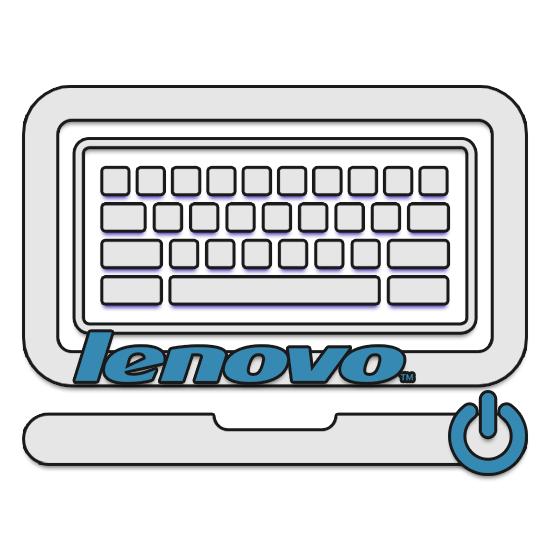 Lenovo ноутбукіндегі пернетақтаның артқы жарығын қалай қосуға болады