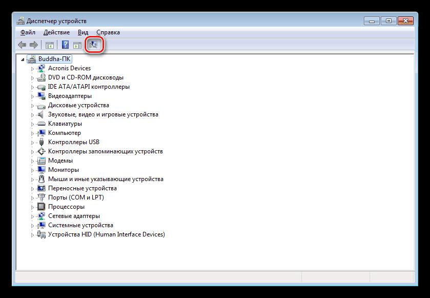 Uppdatering av utrustning Konfiguration i Enhetshanteraren i Windows 7