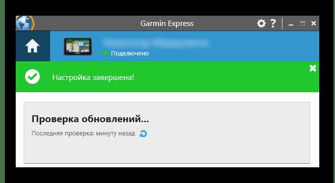 Navegador detectado en Garmin Express