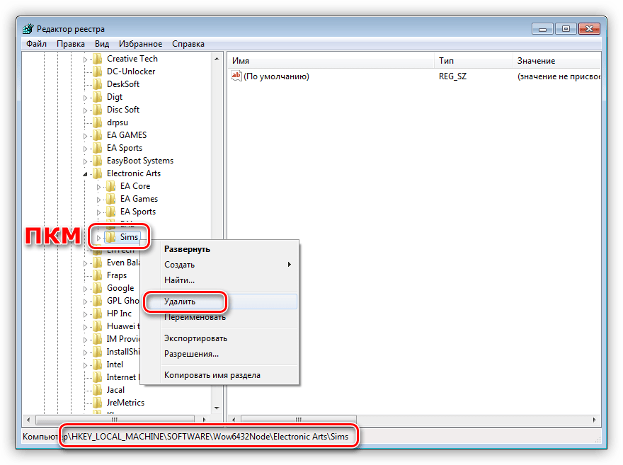 Usuwanie folderu gry SIMS 3 z rejestru systemu w systemie Windows 7