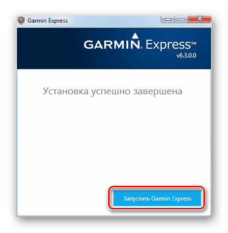 Komme i gang Garmin Express