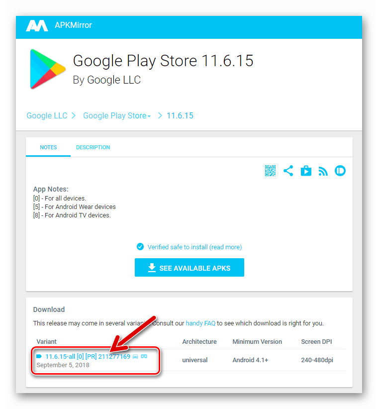Google Play Market Link to download APK file with apkmirror