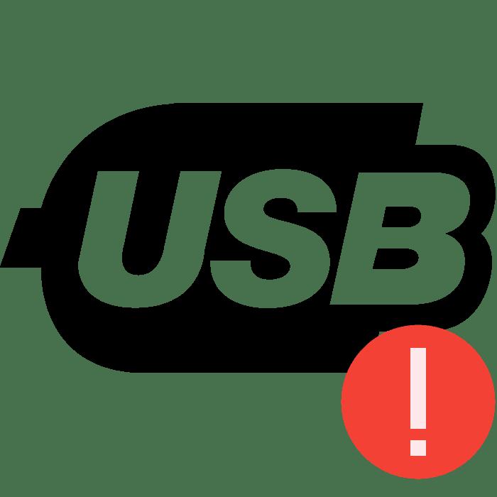 Windows 7で「USBデバイスが認識されていない」エラー