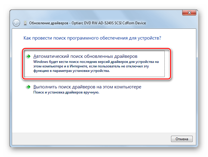 Transition to automatic search for drivers on the Internet via Window Update Device Manager Drivers in Windows 7