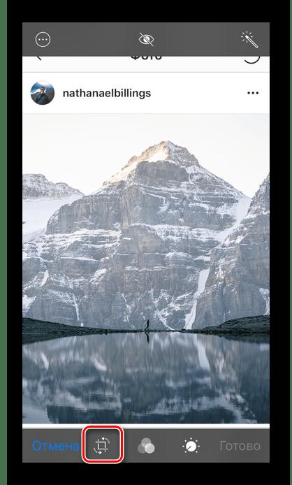 아이폰의 표준 사진 응용 프로그램에서 트리밍 도구