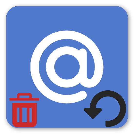 Backup-e-posten mottar varsler om mistenkelig aktivitet i kontoen. For eksempel, hvis noen prøver å logge på fra et uvanlig sted eller endrer passordet i kontoen sin, vil vi advare deg.