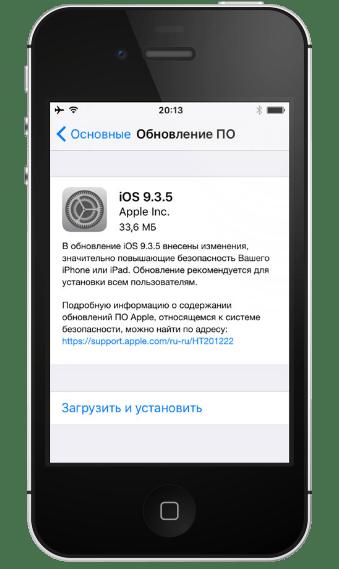 Apple iPhone 4S uppdaterar smartphone operativsystem till den senaste versionen