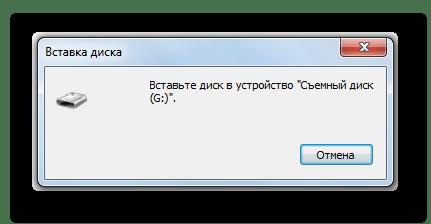 Informational Venster Melding over het probleem met de opening van een flashstation in Windows 7