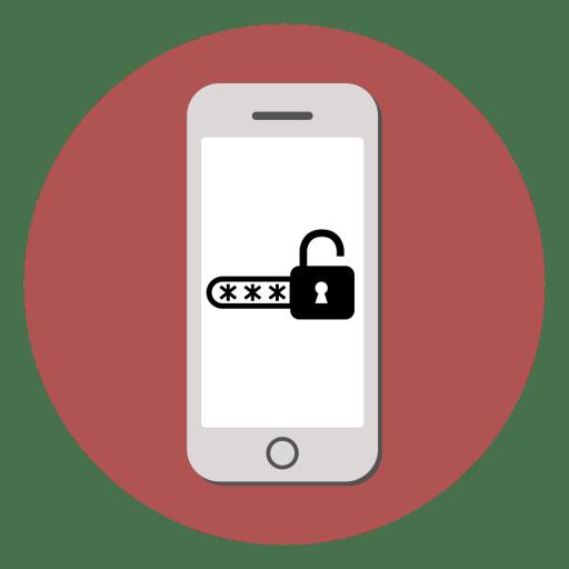 نحوه قرار دادن رمز عبور برای برنامه در iPhone
