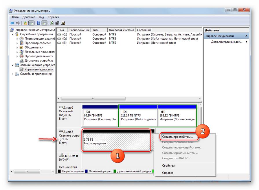 Overgang naar het creëren van een eenvoudig volume op een probleem Flash Drive in gebroken schijven in Windows 7