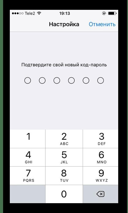 Potvrďte kód hesla v nastavení iPhone