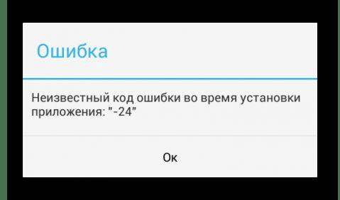 opțiuni de eliminare)