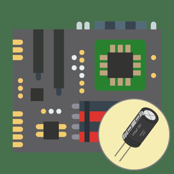 Вздутые конденсаторы на плате