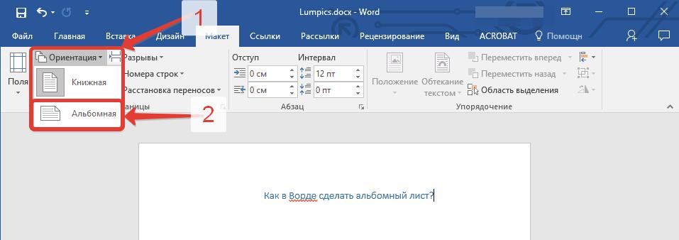 Změna orientace stránky na krajině v aplikaci Microsoft Word