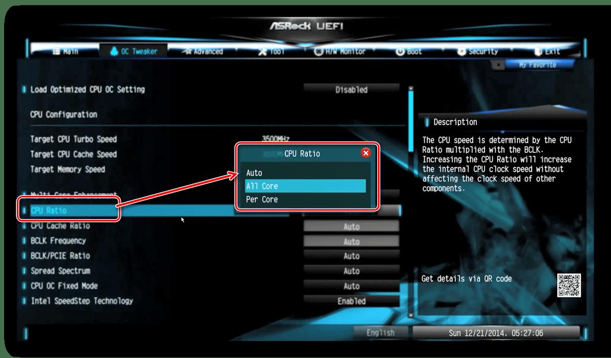 Přepínání režimu multiplikátoru v ASRock BIOSu na přetaktování CPU