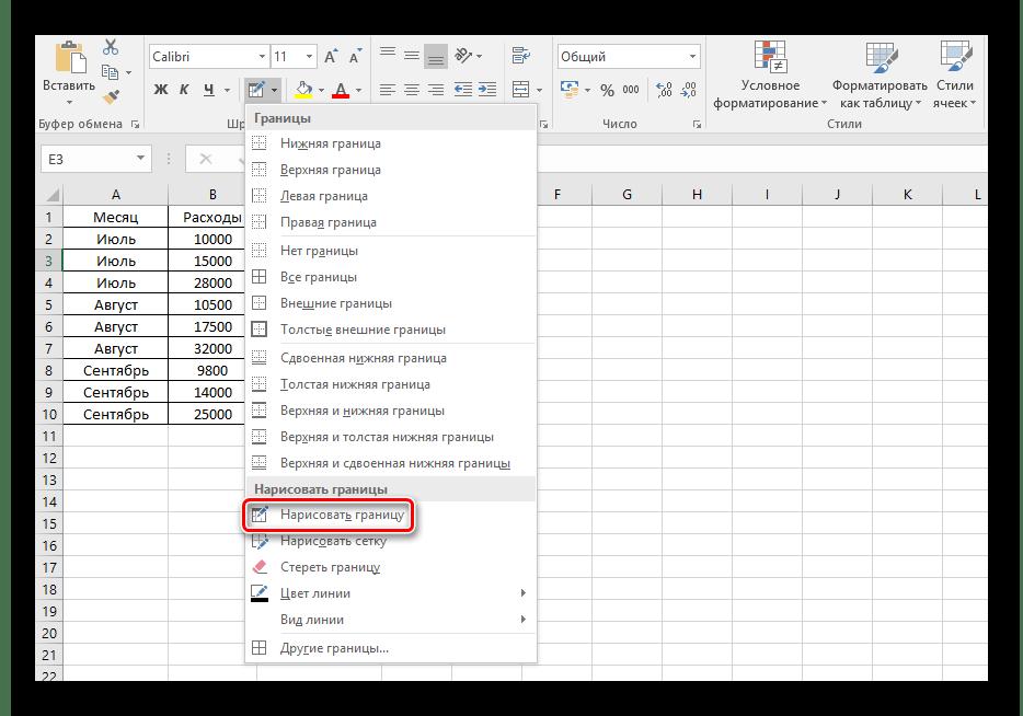 Opción de eliminación de bordes de la tabla seleccionada en EKEL