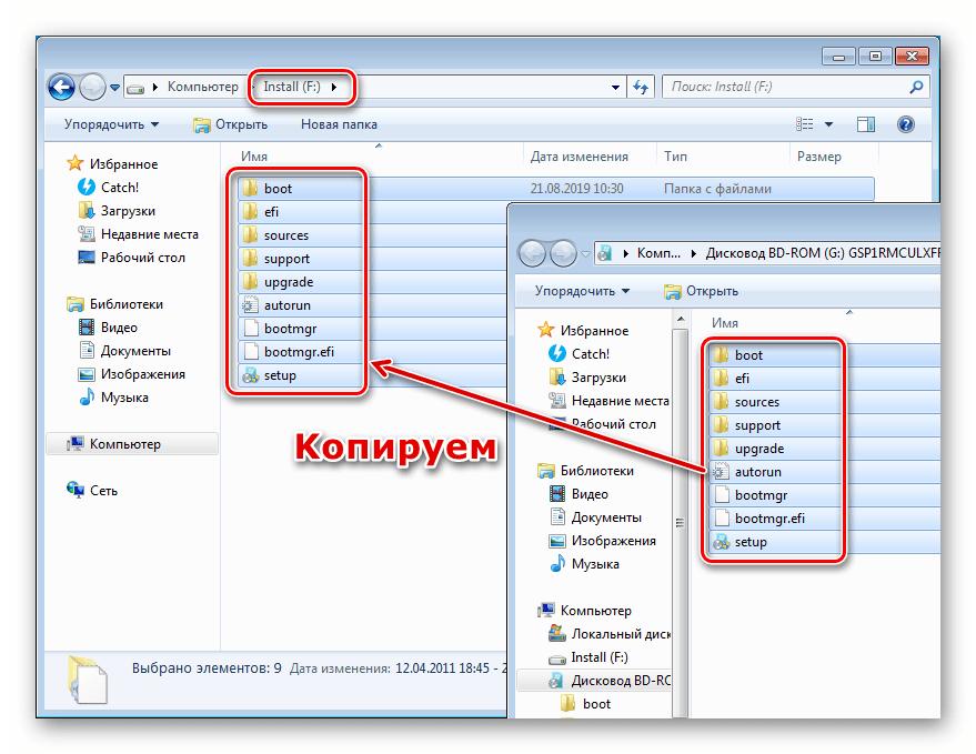 Kopiera distributionsfiler från en bild till en ny volym i Windows 7