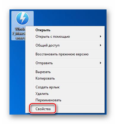Övergång till definitionen av distributionstorleken i Windows 7