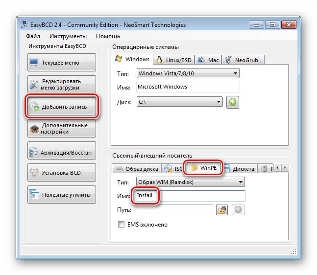 Gå till Skapa en ny boot-post till nedladdningshanteraren i EasyBCD-programmet
