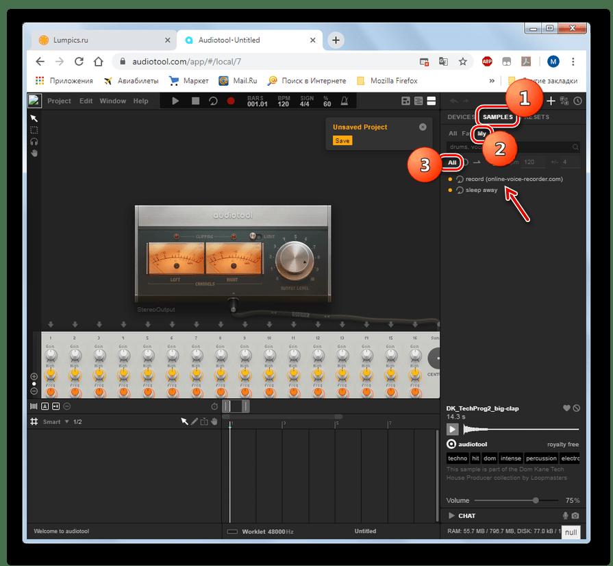 Transição para a lista de amostras no estúdio on-line AudioTool no Google Chrome Browser
