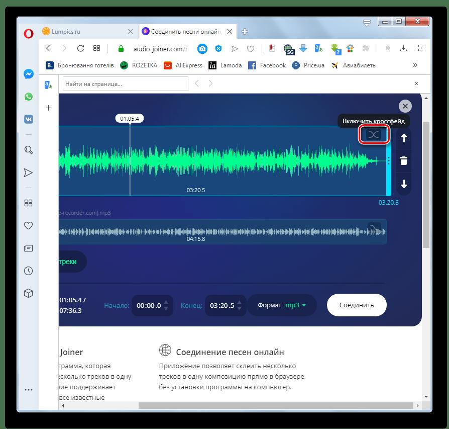Ativando Crossfield no serviço da Web de marceneiro de áudio no navegador da Opera
