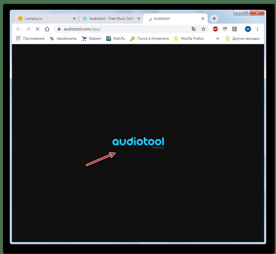 Baixe o aplicativo AudioTool Web Service Studio no Google Chrome Browser