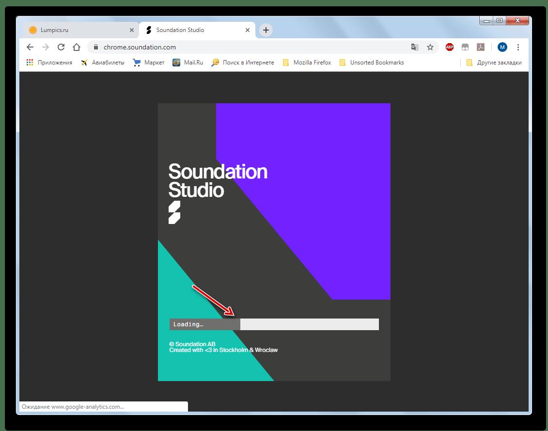 Carregando o aplicativo Web Soundation Studio no Google Chrome Browser