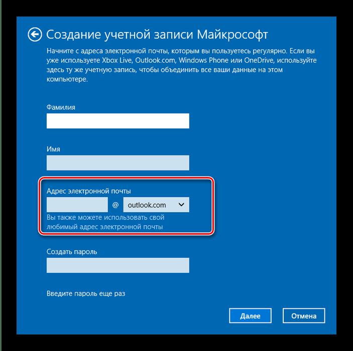 Installere nye brukere via brukerkontokontroll i Windows 10