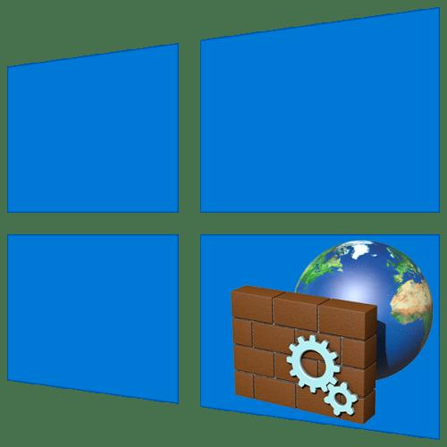 Windows 10-да брандмауэрді қалай ашуға болады