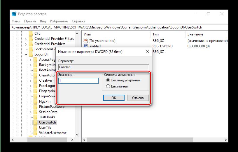 Velg et alternativ i Registerredigering for å løse problemer med å opprette en ny konto i Windows 10
