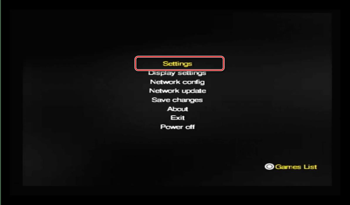 Опл параметрлері PlayStation 2-де USB дискісімен ойнату үшін