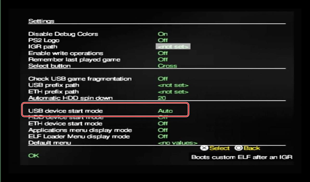 PlayStation 2-де USB дискімен ойындарды іске қосу үшін OPL-дегі сканерлеу