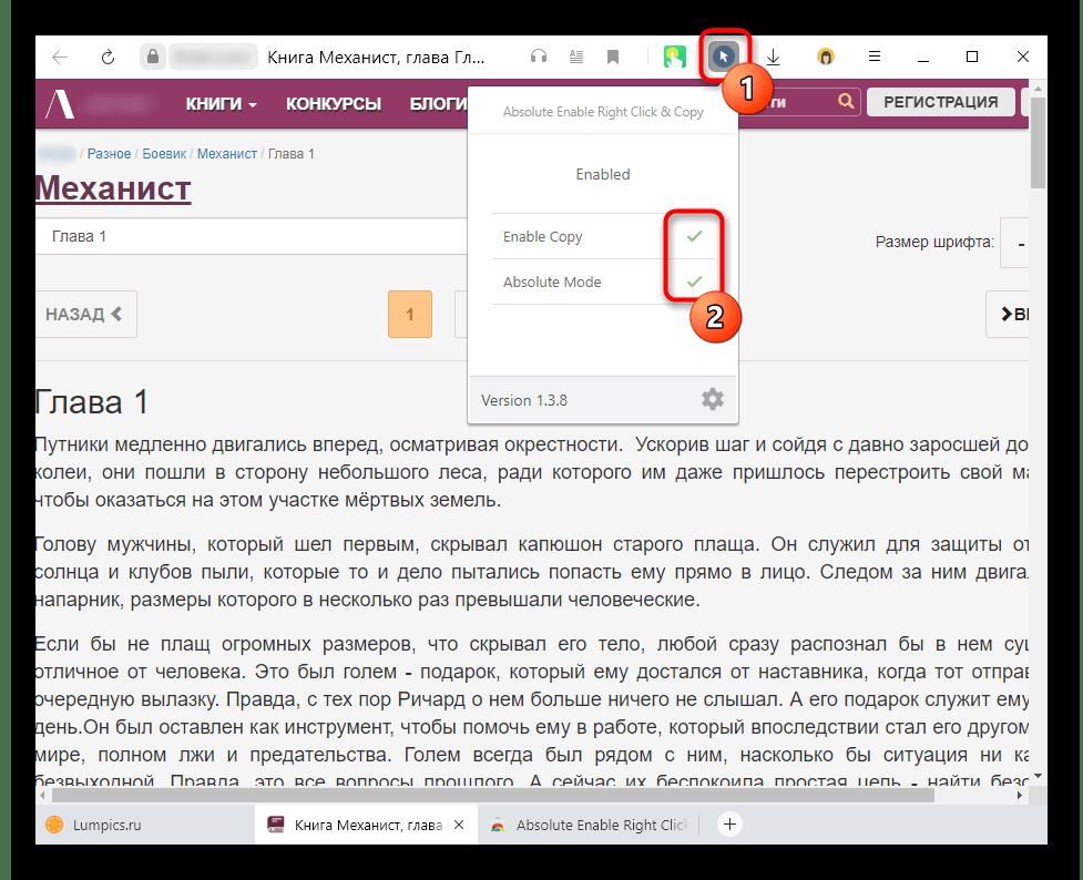 Abilitazione dell'estensione per disabilitare la protezione della copia del testo sul sito Web del browser
