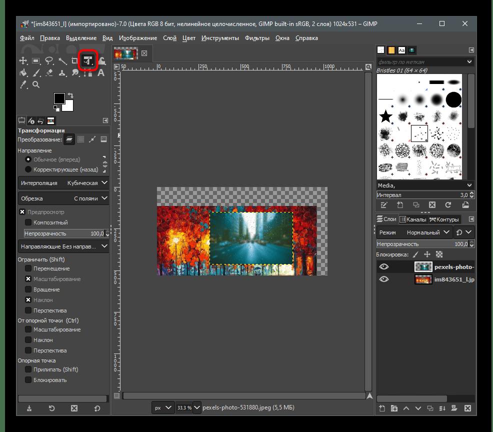 Выбор инструмента трансформирования в GIMP для объединения фотографий в одну