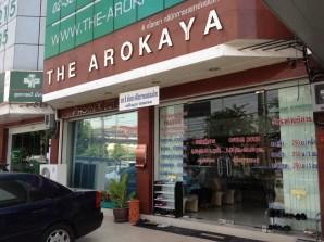 arokaya