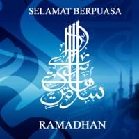 Ramadan 2017 : un bon mois de receuillement