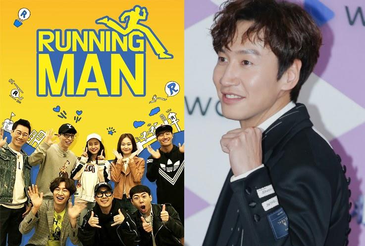 Lee Kwang Soo Episod Kelakar