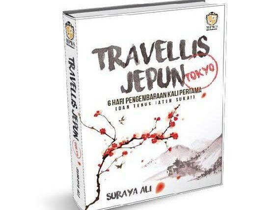 Travellis-Jepun-Tokyo