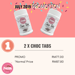 (July 2019 Promotion) Set No. 1