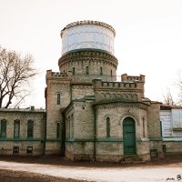 The old Observatory