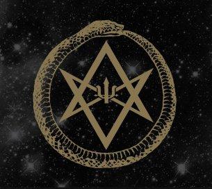 Ouroboros Symbole Ésotérique