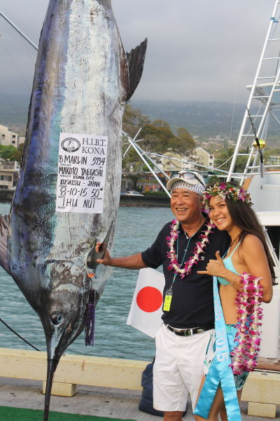 Hawaiian International Billfish Tournament Day 2.
